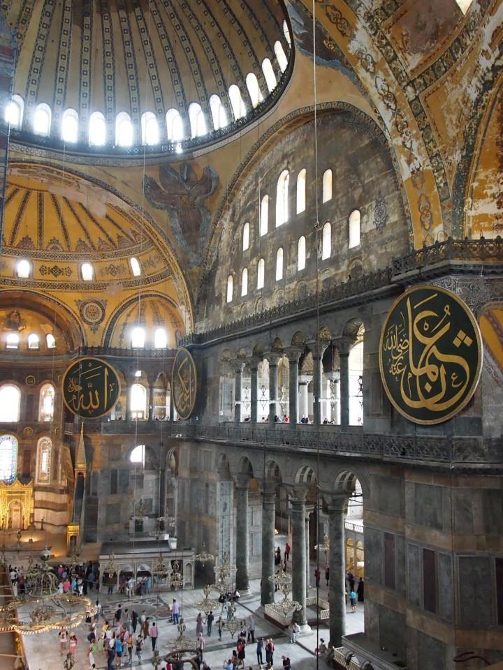 Inside Aya Sofya